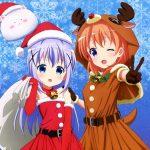 Feria Kawaii ~ Especial Navidad